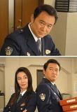 その男、副署長?京都河原町署事件ファイル? シリーズ3